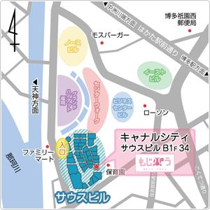 もじパラ福岡店 地図