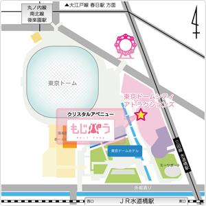 もじパラ東京ドームシティ店 地図