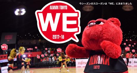 ALVARK TOKYO