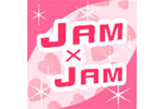 JAM×JAM